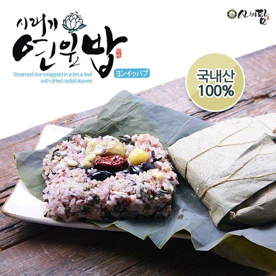 [사비팜] 12가지고명 들어간 웰빙 시래기연잎밥
