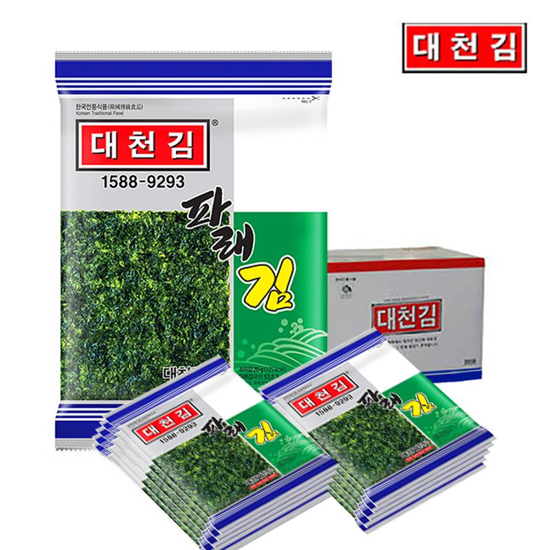 대천김 파래김 15봉