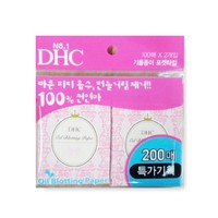 DHC기름종이더블기획