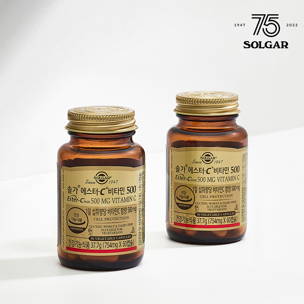 [솔가] 에스터C 비타민 500 (50캡슐) x 2병