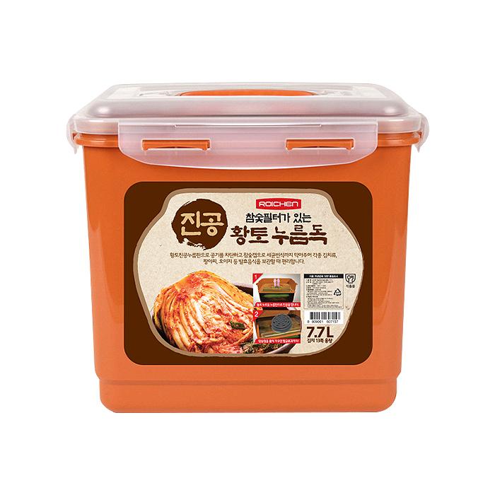 로이첸 참숯 진공 누름독 7.7L