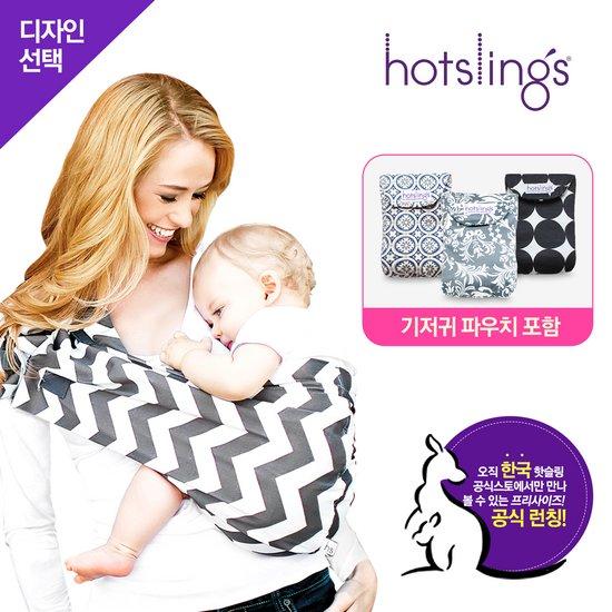 [핫슬링] 캥거루케어 신생아 아기띠 슬링 FREE/LARGE - 디자인선택