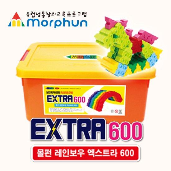 [몰펀]정품 레인보우 엑스트라 600 + 가이드북 + 보관케이스