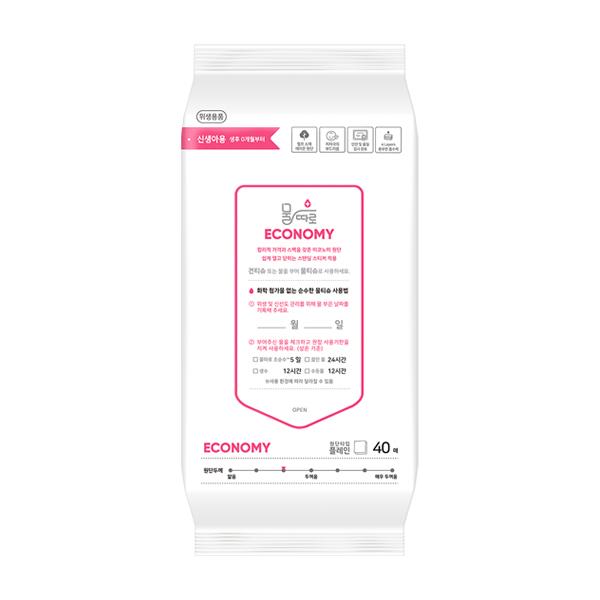 물따로 건티슈(물 없음) 이코노미-경제형 리필형 (40매/16팩)