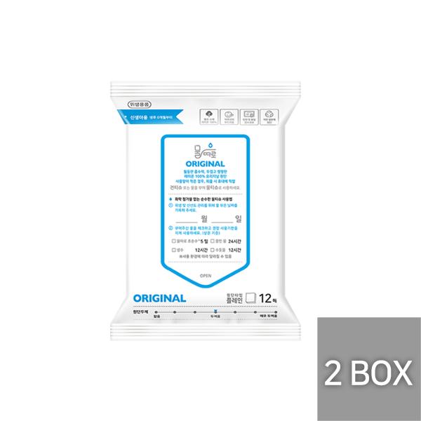 물따로 건티슈(물 없음) 오리지날-고급형 휴대용 2box 알뜰구매