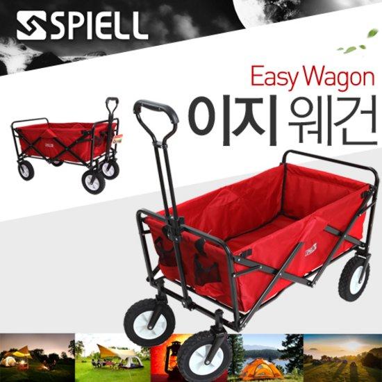 [스피엘]다용도 접이식 캠핑카트 이지웨건 SP-2015W1