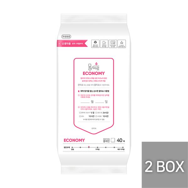 물따로 건티슈(물 없음) 이코노미-경제형 리필형 2box 알뜰구매