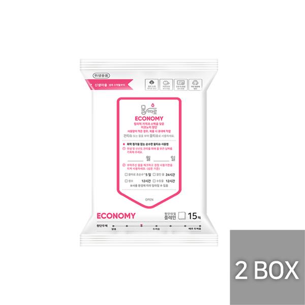 물따로 건티슈(물 없음) 이코노미 휴대용 2box 알뜰구매