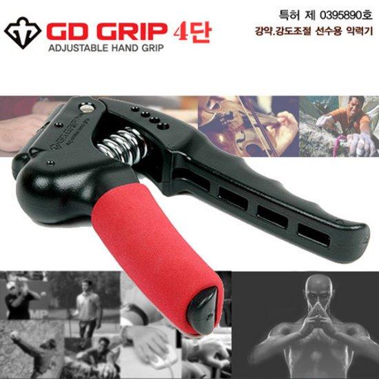 GD그립프로 4단 악력기 (Made in Korea)