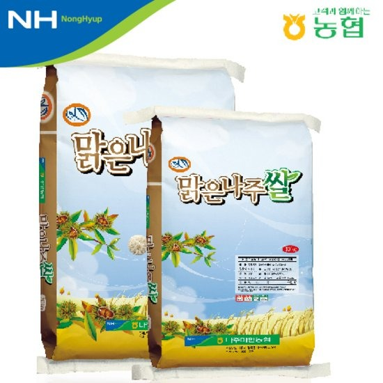 나주마한농협 맑은나주쌀 10kg/20kg