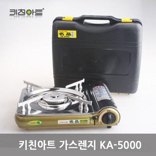 키친아트 휴대용가스렌지 KA-5000