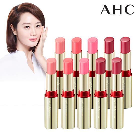 AHC 레드 립스틱