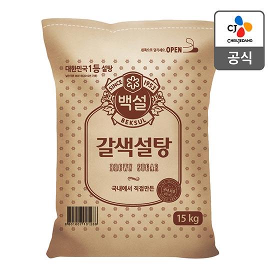 [대용량]CJ 백설 갈색설탕15kg