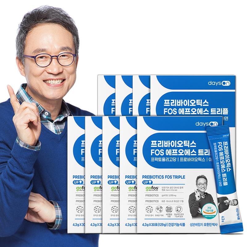 프리바이오틱스FOS 5개월+프로바이오틱스 1개월