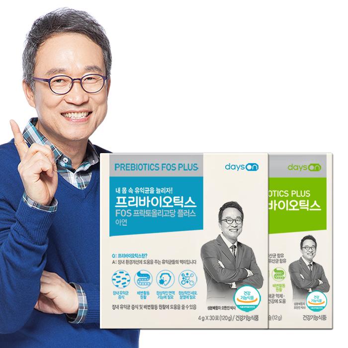 프리바이오틱스FOS 1개월+프로바이오틱스 1개월