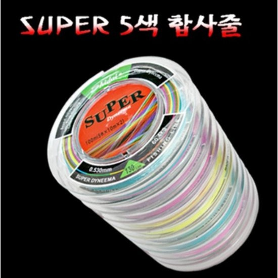 [싸파] SUPER DYNEEMA 다이니마 8합 5색 합사줄-100 M /0.8호1호,2호,3호,4호,6호,8호,10호 중에서 선택하세요,2개이상주문시 연결발송