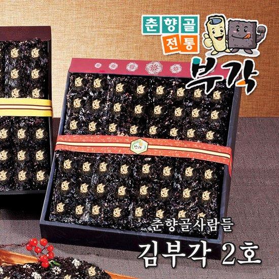 춘향골사람들 김부각2호 /100장