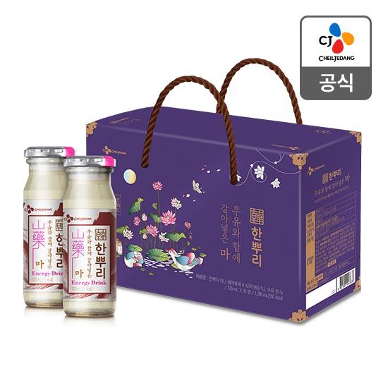 [CJ제일제당]한뿌리 마 10입 일반