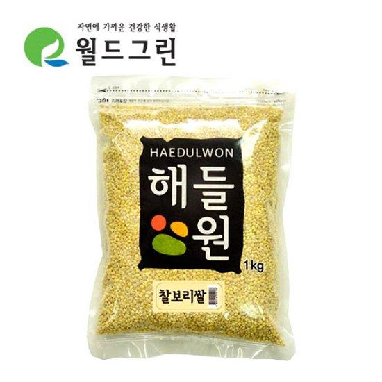 해들원 찰보리쌀 10kg
