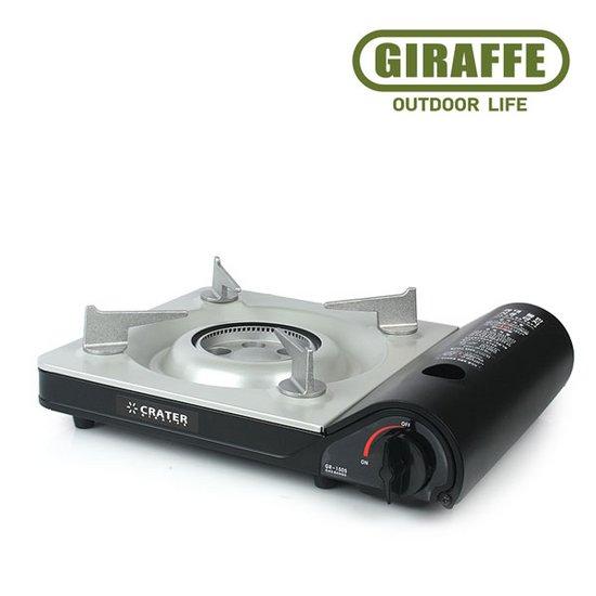 지라프 크레이터 휴대용 가스렌지 GR-1505