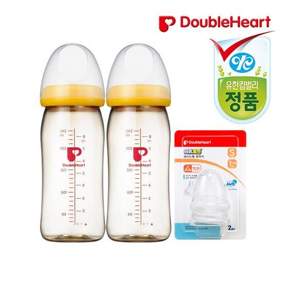 [더블하트] PPSU 젖병 240ml트윈팩+젖꼭지 세트