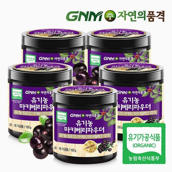GNM자연의품격 유기농 동결건조 마키베리 분말100% 100g 5통