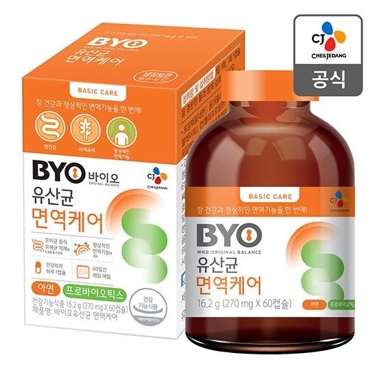 BYO 유산균 면역케어 60캡슐 (2개월분)