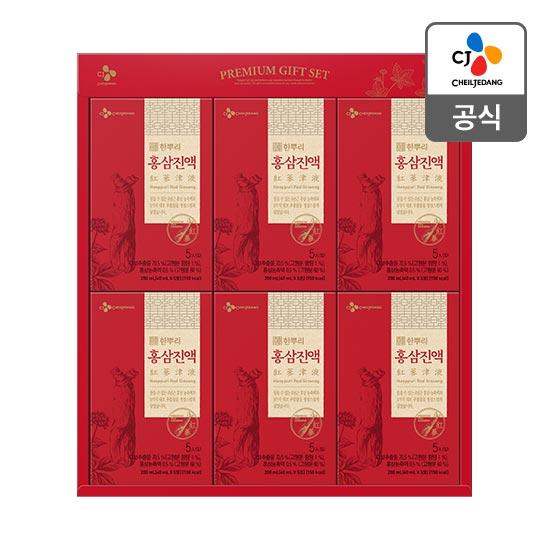 [CJ제일제당]한뿌리 홍삼진액 28입