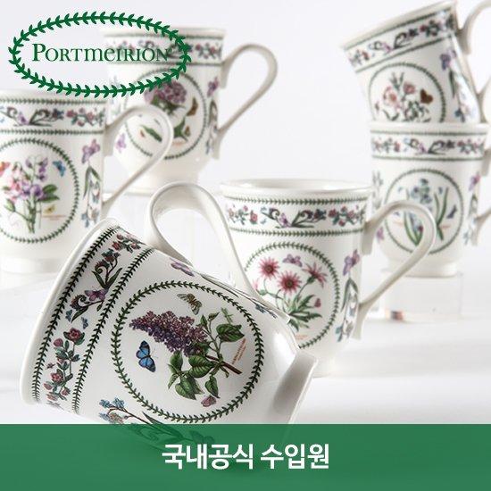 [영국제조]포트메리온 베리에이션 벨머그 6인조