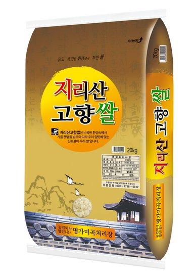 2017년 지리산메뚜기쌀 찹쌀10Kg+찰현미10Kg