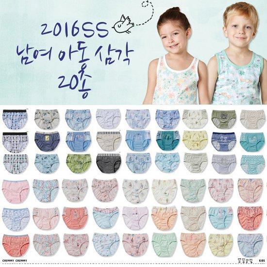 첨이첨이 2016SS 아동 팬티 아동속옷 20종 택1