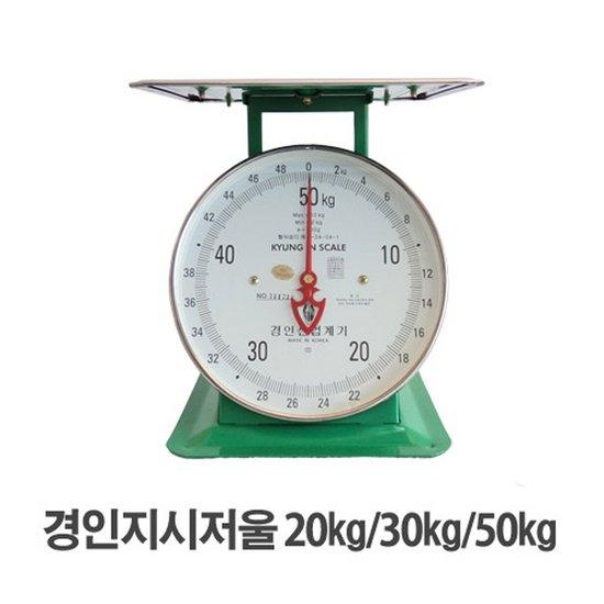 [경인산업] 지시저울 20~50kg