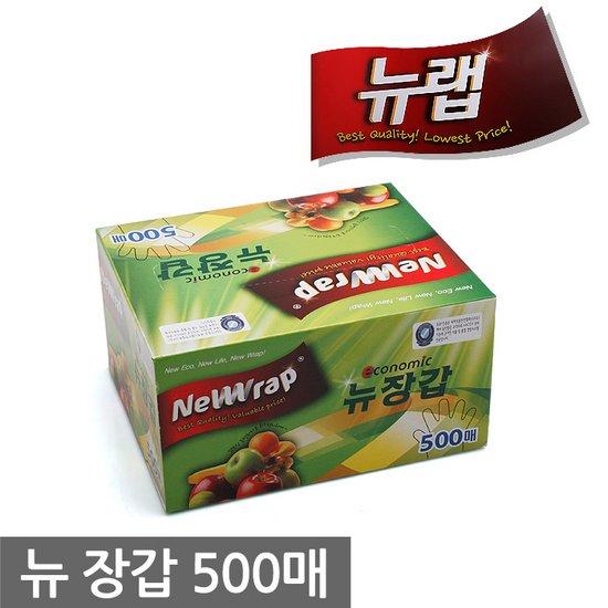 한미 뉴랩/뉴장갑-500매1518