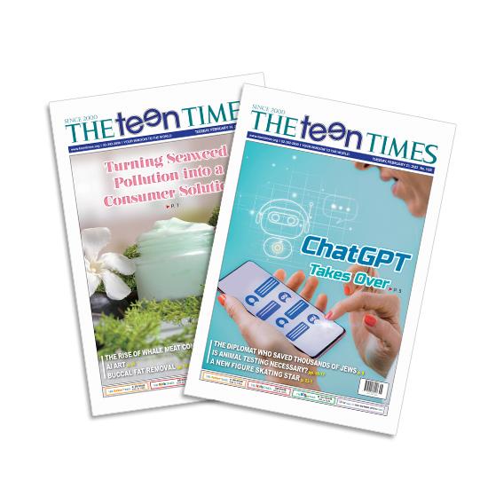 EBS 공식 콘텐츠 영자신문 틴타임즈