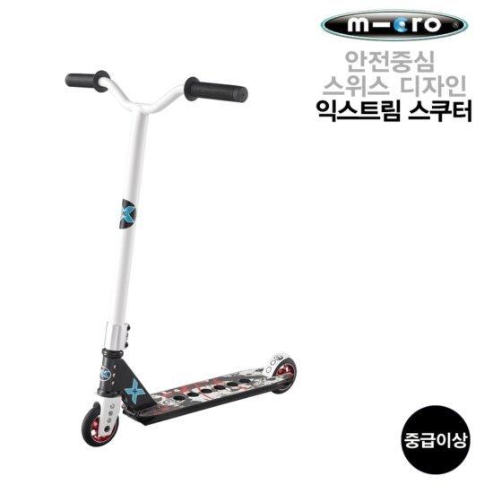 [마이크로 한국 공식수입사]마이크로킥보드,MX Pro,중급이상,익