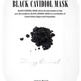 Black Cavidol Mask