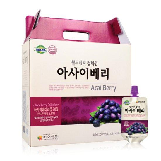 [오플]천호식품 아사이베리