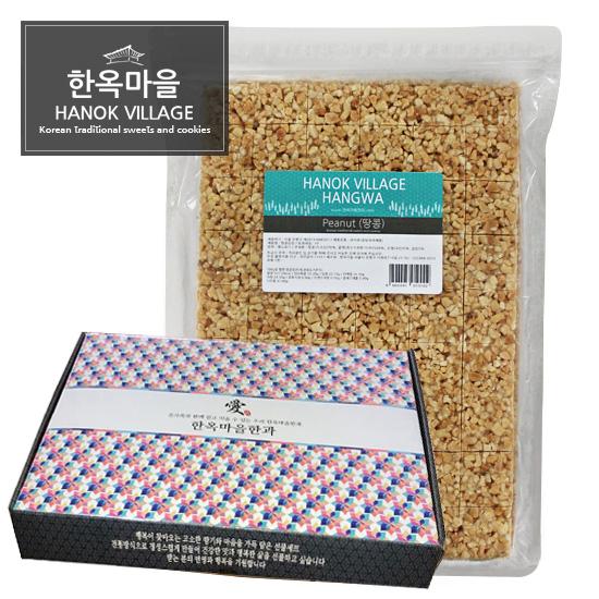 [한옥마을한과]땅콩강정 1kg