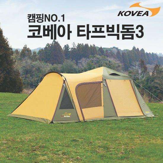 코베아 타프빅돔3 텐트