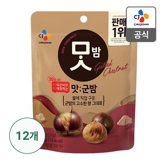 [CJ제일제당] 맛군밤 60g x 12봉