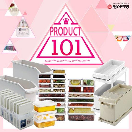 [창신리빙] 냉장고&주방정리 필수템 101종