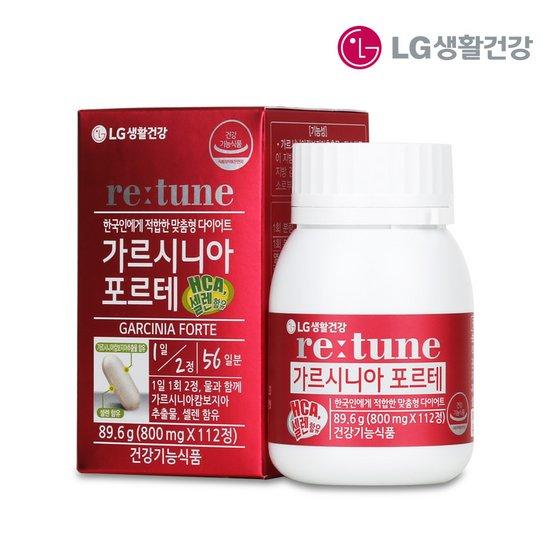 LG생활건강 트리플 다이어트 가르시니아 포르테 3병
