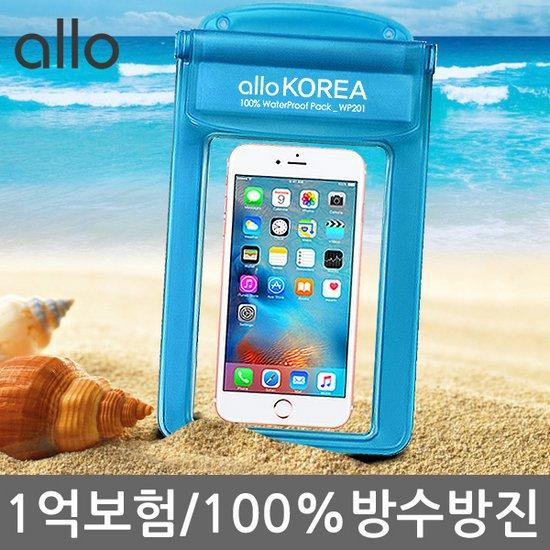 국산 알로코리아 휴대폰 스마트폰 방수팩 WP201 IP68 방수 방진 핸드폰 방수팩