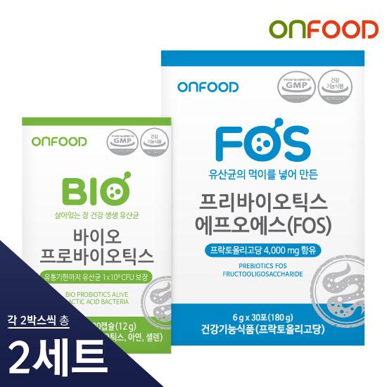 온푸드 바이오 프로바이오틱스+프리바이오틱스FOS 2세트