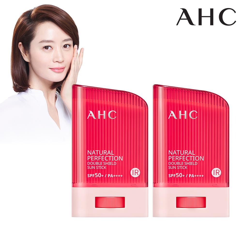AHC 내추럴 퍼펙션 더블 쉴드 선스틱 22g 3개