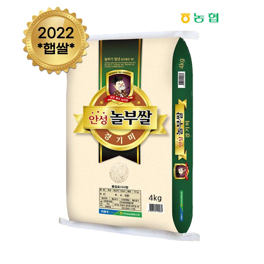 서안성농협 경기미추청 4kg