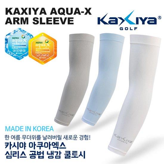 [KAXIYA]해외라운딩 필수용품 아쿠아엑스 무봉제 냉감 쿨토시