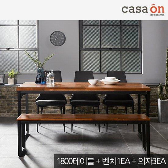 까사미아까사온 멀바우M 1800 6인용 원목 식탁 세트디럭스36T 벤치1+의자3