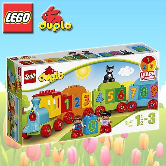 레고 10847 듀플로 숫자와 기차 놀이 /국내 /당일출고