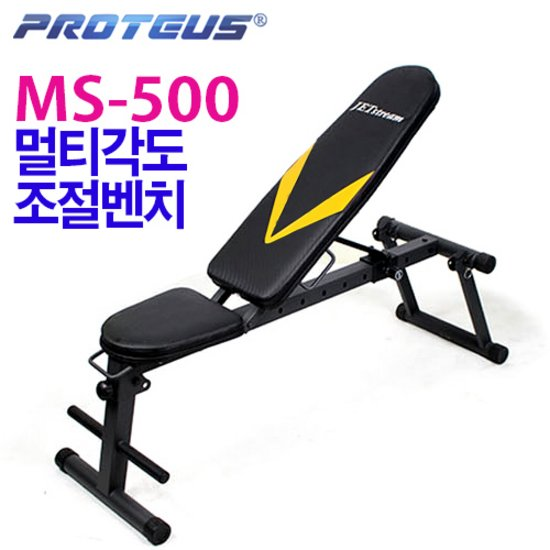 프로테우스 멀티각도조절벤치 MS-500